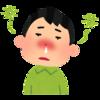 冬になって最近鼻詰まりがひどいです ②