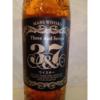 ウィスキー(492)マルスウィスキー 3&7(スリーアンドセブン)