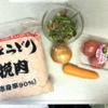 【2児育児レシピ】ママカレー①〜野菜嫌いなお子様に、煮込み時短に、翌朝の朝食アレンジ用に〜