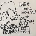 がんばれおじぷ!