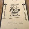 (ネタバレ注意)ジャニーズ公式カレンダー受け取りました&アポロン感想&雑談