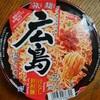 🥢サッポロ一番 旅麺 広島汁無し坦担麺