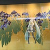 高島屋さんでミク様に出会う #kyoto  #高島屋京都店 #SUTEKI 展 #ぼくらが日本を継いでいく