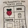 BIG Raspberry JAM Tokyo 2016でした!