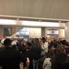 【イスラエル旅】テルアビブのベン・グリオン国際空港から入国した初日(中東中米旅#1)