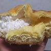 ファミマのシュークリームみたいなパンとローソンのシューホイップパンの違いについて。