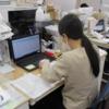 〈グランツァ〉自分らしい生活のために~特養で働く専門職(事務員編)~