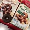 輸入菓子:西本貿易ランベルツドーナツチョコ