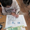 4年生:国語 伝統工芸についてのパンフレット作り