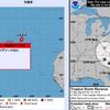 大型ハリケーン『フローレンス』は14日に米・ノースカロライナ州に上陸!少なくとも母親と乳児を含む4人が死亡!『フローレンス』は現地時間午後5時に熱帯低気圧へ!!