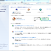 【Windows Update】2015年3月の不具合情報など【定例+臨時】