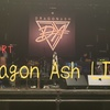 【Dragon Ash】ライブでの服装・行ってみた感想・盛り上がり曲を紹介!