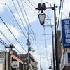京都 太秦大映通りをゆるっと歩けば昔ながらのお店たちに懐かしさMAX!