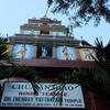 スリタンディユッタパニ寺院の入り口です