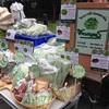 バンコクファーマーズマーケット② 〜Bangkok Farmer's Market