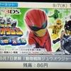 ニンテンドーeショップ更新!WiiUのVCでダブルドラゴン2とマグマックスが登場!