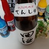 青森県のオススメ日本酒