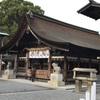 「歴史と伝統が息づき、食の魅力あふれる尾張西部エリア」⛩⛩国府宮神社(愛知・稲沢市)