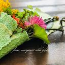 創作な花遊び