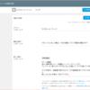 アプリリリースの話~Androidアプリのストア登録1~