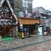 北海道旅行(10日目) 阿寒〜釧路〜浦幌