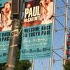 ギネス公認の「歴史上最も成功したミュージシャン」Paul McCartney Tokyo Tour
