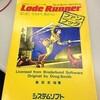 書籍紹介「ロードランナーファンブック 全世界のロードランナーファンに贈る」