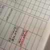 埼玉政財界人チャリティ歌謡祭に出たい私が登録した「片付け依頼ナビ」のお知らせ。