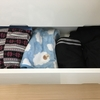 かさばる部屋着に収納場所を。引き出し1つ分の収納で部屋着がすっきり片付きます。