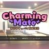 Charming Mate ~女王サキュバス育成日誌~