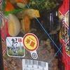 「サンエー」(東江店)の「玄米弁当」 390−195(半額)+税円 #LocalGuides