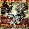 アルカディア 84 : アルカディア Vol.84 ( 2007 年 5 月号 )