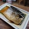 土曜の昼は旨い魚と小鉢の定食を頂きました  @一宮 日の出寿司食堂 その4