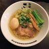 鶏だしラーメン 麺処さとう 桜新町店