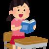 ぺんぎん流🐧🤫音読の極意🤫