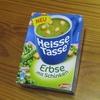 ドイツ土産には粉末スープを 3