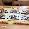 『キフク』 大衆中華料理の新店  小倉北区吉野町