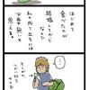 とうがん(冬瓜)