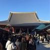 【散歩】両国・北斎美術館から浅草へ