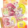 ラ♪ラ♪ラ♪スイートプリキュア♪/ワンダフル↑パワフル↑ミュージック!(DVD付)