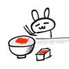 紅生姜の魔力