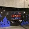 iOSDC2019に参加しました!