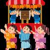 新日本プロレス 9・11 ふくしま大会 感想 お約束の展開 エルガンの成長