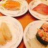 <東京新宿 おひとりごはん>ランチ&ディナーおひとりでも安心♫のオススメお寿司屋さん4選!