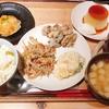 選べるデリが楽しい【カフェアンドミールムジ渋谷西武】無印良品カフェ