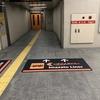やたらと来るのが遅い大阪メトロ今里筋線の7番出口のエレベーター!