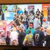 ドイツで行われた世界最大のボードゲームの祭典SPIEL'17参加レポ(SPIEL'17編前半)