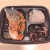 Day243:【冷凍弁当 レビュー】ブリの照り焼き(ワタミの宅食ダイレクト)