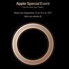 新型iPhoneの発表は9月12日に決定!そして「iPhone XS」と「Apple Watch Series 4」の写真がリークされる