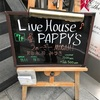 【昨日は錦糸町pappy'sで2度目のライブをしました。そして、本日は戸塚で路上ライブをします・・・!】